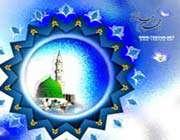мухаммад - посланник божий
