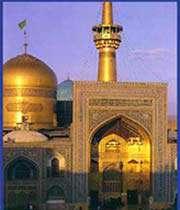 Imam Reza(as)