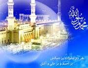 Mohammad(SA)