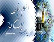 Imam Hassan Askari(as)
