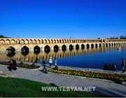 iran sanat gezim -isfahan