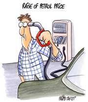 تیل کی قیمت میں اضافہ