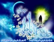 фатима – захра (мир ей)