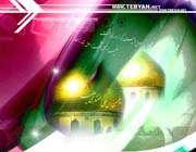 الإمام  الحسن العسكري ( عليه السلام )