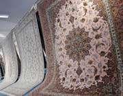 Musée des tapis