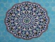 نقوش اسلامی