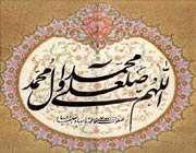 иранская каллиграфия