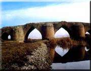 fersef köprüsü