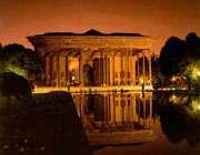 اصفهان نصف جهان