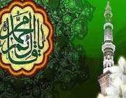 Ä°mam Mehdi'yi (af) Tanıyalım