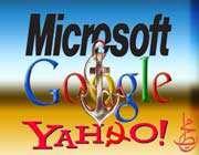 جوجل ومايكروسوفت ياهو