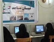 راه اندازی شبکه بی سیم تبیان در اردبیل
