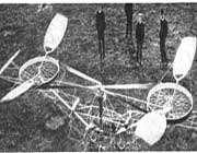 نمونه ای از یک هلیکوپتر