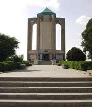 baba tahir anıtı