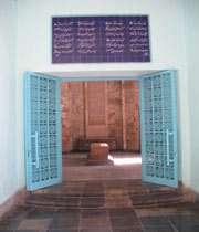 یاد روز سعدی