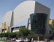 پردیس سینمایی پارک ملت