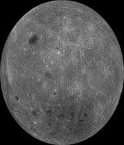 آنروی ماه