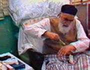 الإمام الخميني