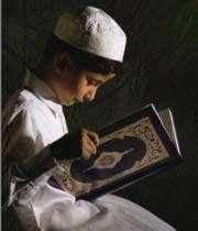 kid reciting quran