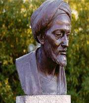 تمثال ابن سينا