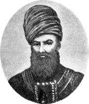 portrait de karim khan