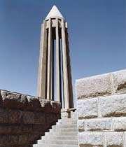 مقبرة ابن سينا