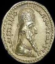une pièce datant du règne d'ardashir ier