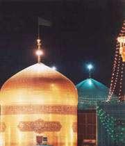 священный храм его светлости имама резы (мир ему!)