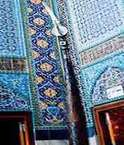 пятиметровый калям (священное перо имама хуссейна)