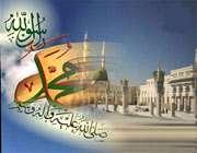حضرت  محمد _ص_