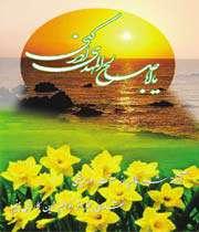 ya aba saleh