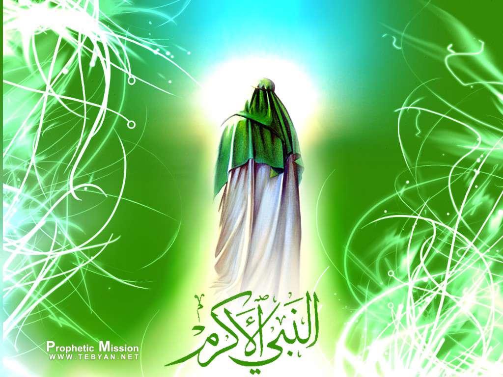 کارت پستالهای قشنگ و زیبا برای عید مبعث