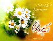 imam al-mahdi