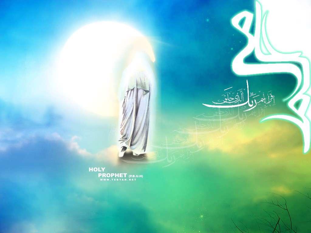 کارت پستال جدید تبریک عید مبعث 93
