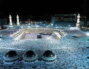 مسجد الحرام جس کے درمیان اولین مسجد کعبہ موجود ہے