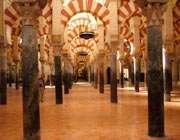 مسجد قرطبہ