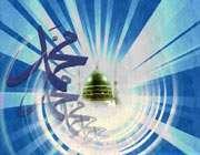 محمد -ص-