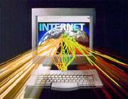 اينترنت