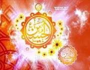 imam al-hussayn