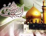حسین ابن علی