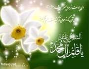 مصلح آسمانی ، آرزوی همه ادیان