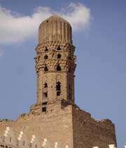 الحاکم مسجد