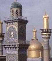 الإمام موسى الكاظم ( عليه السلام