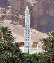 مسجد الحضر، تریم، یمن کا مینار