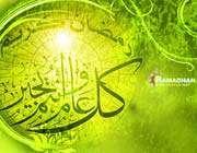 forty hadiths on ramadhan