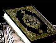 نمايشگاه بهترين راه حضور ناشران قرآني
