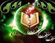 رمضان، قرآن