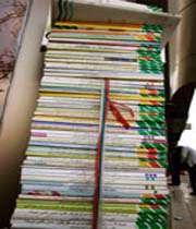 توزيع کتب درسي