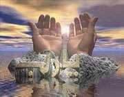 محدودیت درک بشر از شناخت خدا