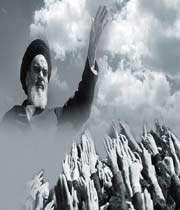 the role of imam khomeini in the development of the third world